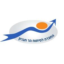 החברה לפיתוח דרום הר חברון