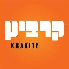 """קרביץ (1974)בע""""מ"""