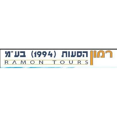 """רמון הובלות והסעות 1994 בע""""מ"""